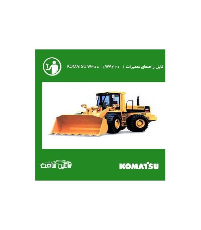 فایل راهنمای تعميرات لودر کوماتسو KOMATSU W400-1,WA420-1